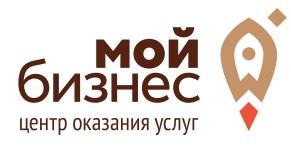 Центр «Мой Бизнес» Кабардино-Балкарской Республики